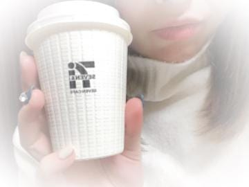 「さむ〜い」01/09(水) 10:53 | かんなの写メ・風俗動画