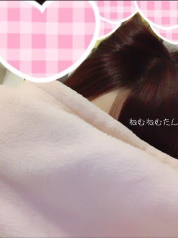 「ねむむむむむ」01/09(水) 12:01 | ♡えりな♡の写メ・風俗動画