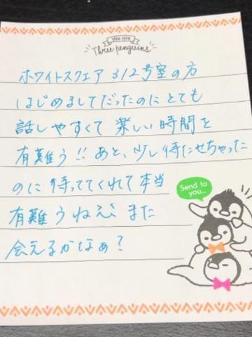 「12/28 お礼ヽ(。・ω・。)」01/09(水) 12:09 | さなの写メ・風俗動画