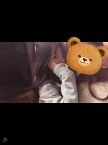 「[お題]from:羊とパンダさん」01/09(水) 12:31 | 神崎ひとみの写メ・風俗動画