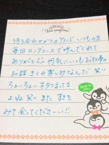 「12/28 お礼ヽ(。・ω・。)」01/09(水) 17:48 | さなの写メ・風俗動画