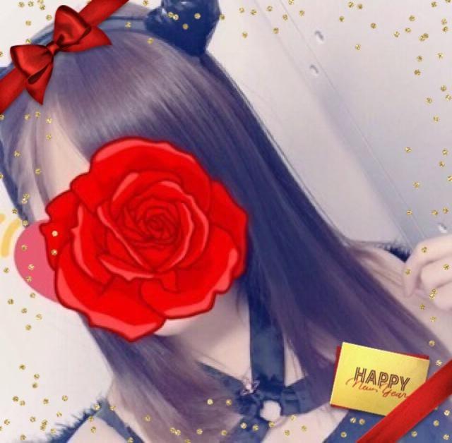 えりか「お誘い待ってます♫」01/09(水) 18:41 | えりかの写メ・風俗動画