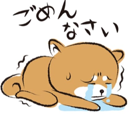 「遅くなっちゃってごめんなさい(´;ω;`)」01/09日(水) 20:08 | 栗原(くりはら)の写メ・風俗動画