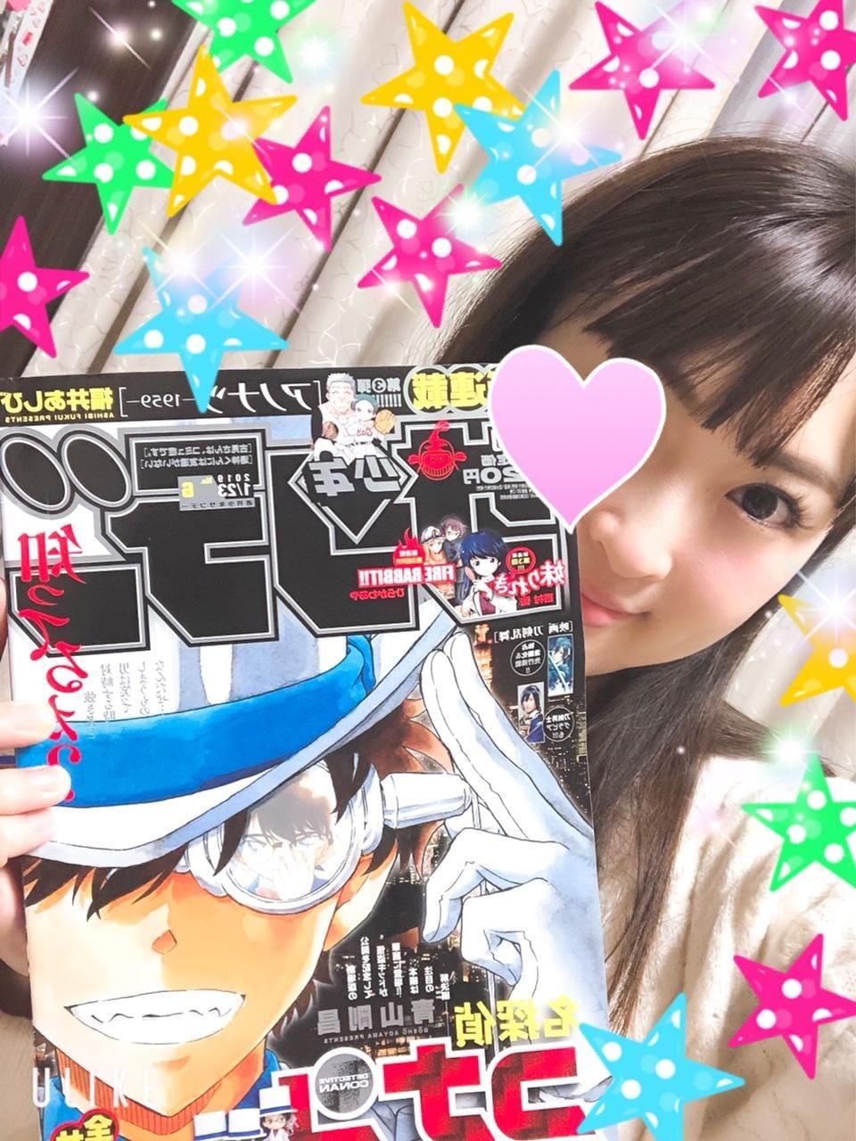 「ありがとう〜!と金曜日」01/09(水) 22:20 | ももの写メ・風俗動画
