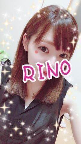「RINO?」01/09(水) 23:15 | 莉乃~リノの写メ・風俗動画