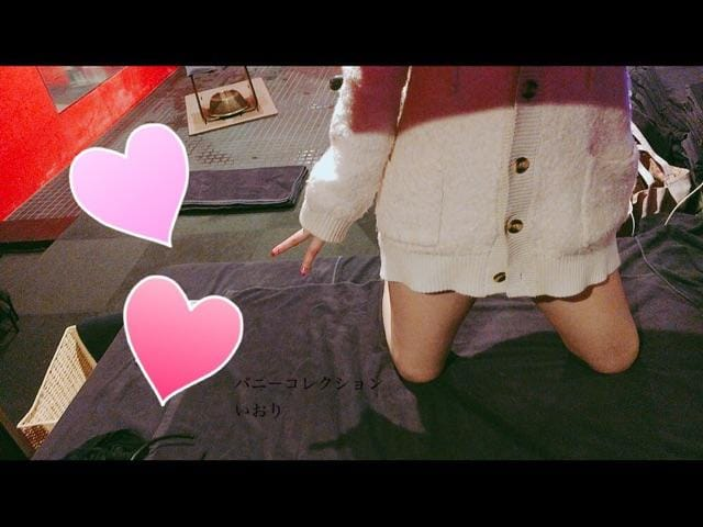 「ありがとうさぎ」01/10(木) 00:03   イオリの写メ・風俗動画