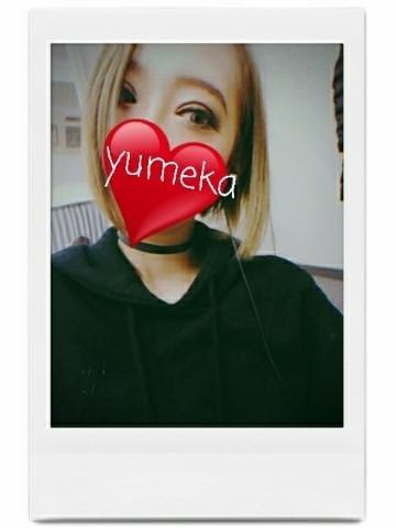 「歌舞伎町バリアン」01/10(木) 05:40 | YUMEKAの写メ・風俗動画