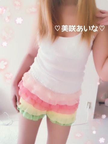 「おはよ?」01/10(木) 09:10 | 美咲の写メ・風俗動画