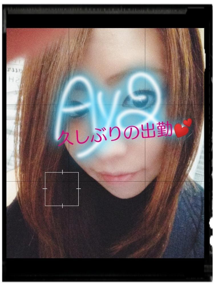 「:.* ♡(°´˘`°)/ こんばんは♡ *.:」01/10(木) 18:57 | 綾(あや)の写メ・風俗動画
