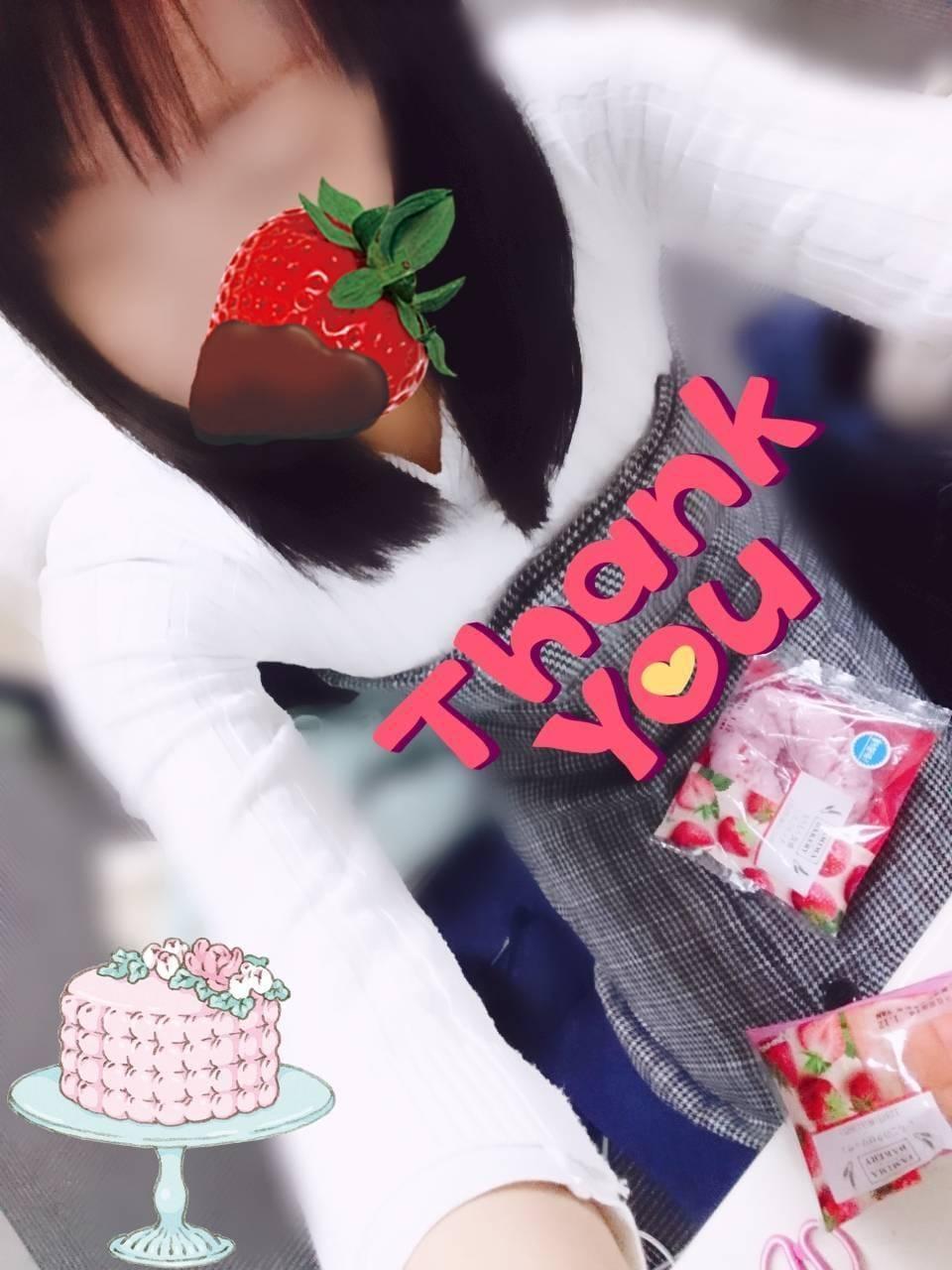 「9日〜Thank You〜」01/10(木) 20:35 | ゆうの写メ・風俗動画