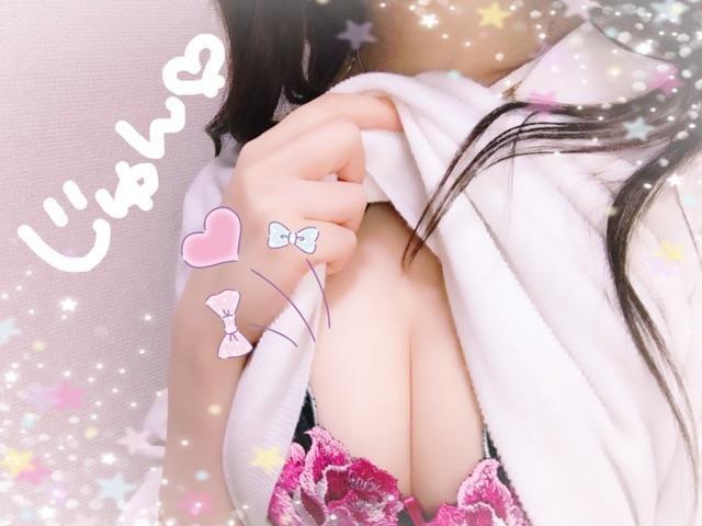 「じゅん*\( ˙ ˙ )/」01/10(木) 21:08 | ジュンの写メ・風俗動画
