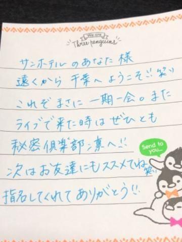 「12/28 お礼ヽ(。・ω・。)」01/11(金) 03:52 | さなの写メ・風俗動画