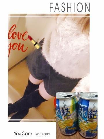 なつき「嬉しかったデス(~▽~@)♪♪♪」01/11(金) 07:46   なつきの写メ・風俗動画