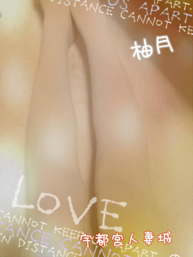 「寒くて...」01/11(金) 09:06   柚月の写メ・風俗動画