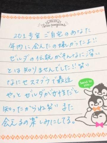 「12/28 お礼ヽ(。・ω・。)」01/11(金) 12:30 | さなの写メ・風俗動画