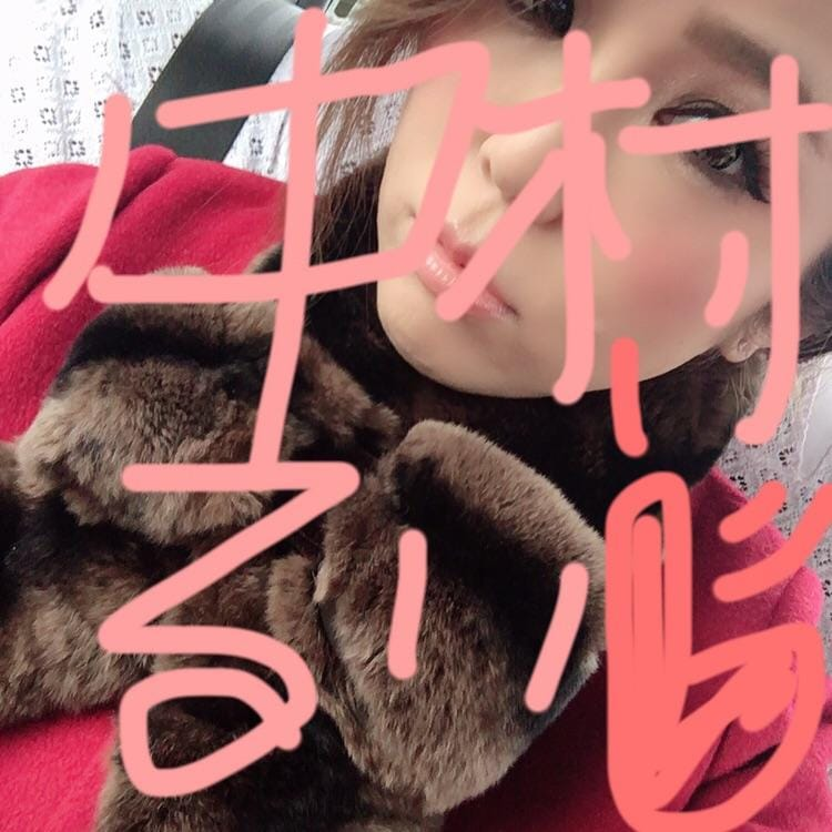 「まだまだ、ゆっくり出来ない(´·_·`)」01/11(金) 17:03   中村るいの写メ・風俗動画