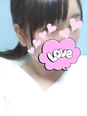 ももか「こんばんは?」01/11(金) 18:39 | ももかの写メ・風俗動画