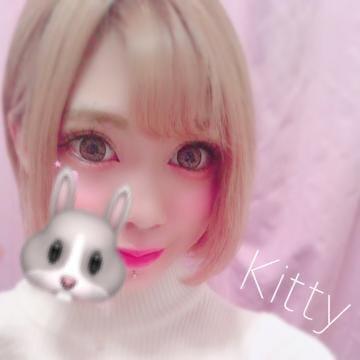 「?Kitty」01/11(金) 20:03   Kitty/キティの写メ・風俗動画