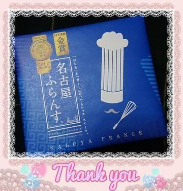 「名古屋のお土産!」01/11(金) 22:08 | 岡部の写メ・風俗動画