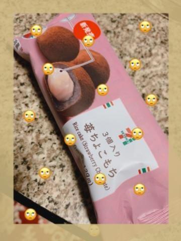 「待機中…」01/11日(金) 22:11 | いずみの写メ・風俗動画