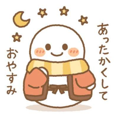 こまち「素敵な三連休を✨」01/11(金) 23:12 | こまちの写メ・風俗動画