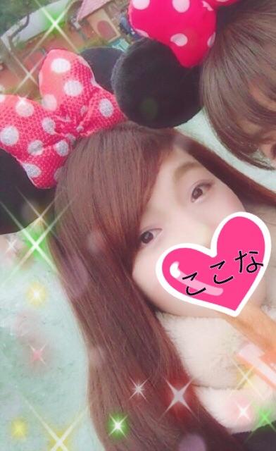 「Disney♡」03/16(木) 22:04   ここなの写メ・風俗動画