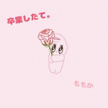 ももか「1/11(金)お礼???」01/12(土) 09:08 | ももかの写メ・風俗動画