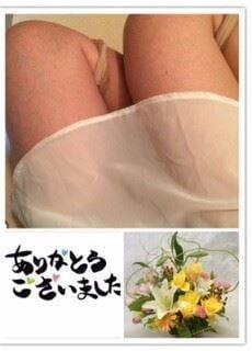 「MIOでお会いしたAさん」01/12(土) 13:29 | さやの写メ・風俗動画