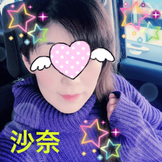 「寒いよ」01/12(土) 14:11 | 沙奈-さなの写メ・風俗動画