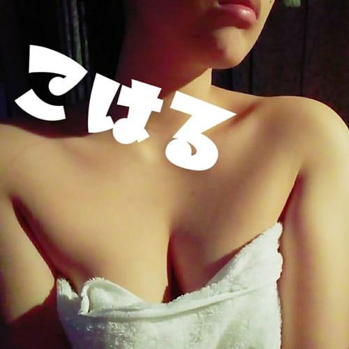 「こはるです✴️」01/12(土) 15:25 | こはるの写メ・風俗動画