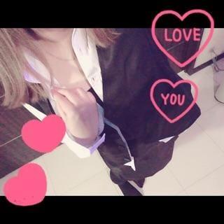「おーえるさん」01/12(土) 22:06 | まどかちゃんの写メ・風俗動画