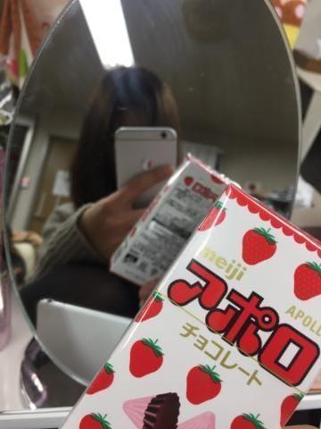 「かわりには…(?????)」01/12(土) 23:14 | えりかの写メ・風俗動画