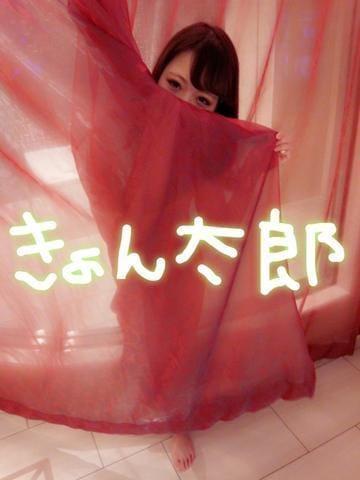 「◎きょんたろ、人間やめるってよ◎」01/12(土) 23:38 | KYONの写メ・風俗動画