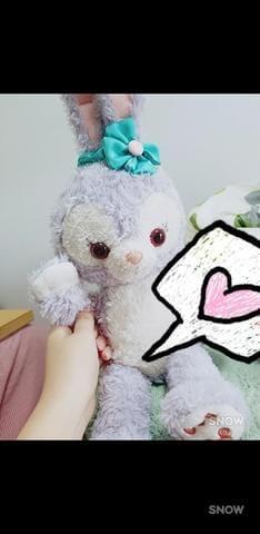 ゆめか「今日のお礼っ♥」01/13(日) 03:23 | ゆめかの写メ・風俗動画