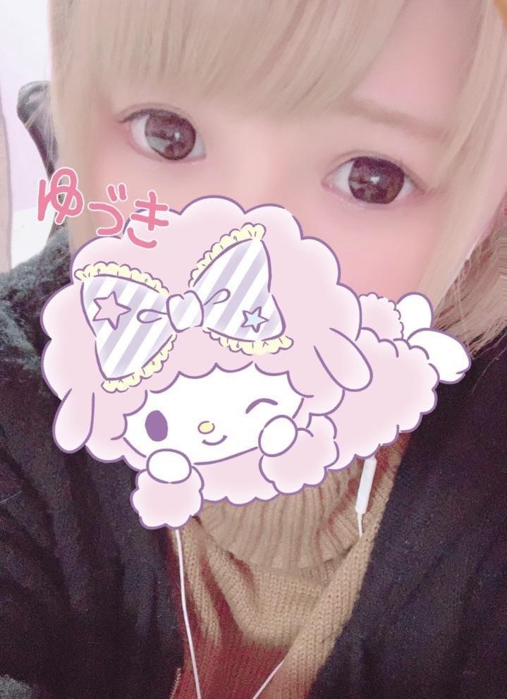 「お礼.*」01/13(日) 03:37 | ゆづきの写メ・風俗動画
