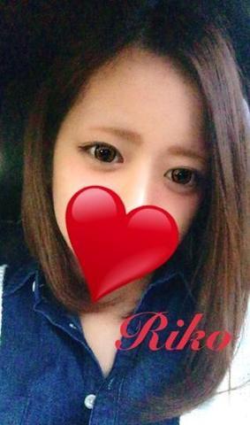 「Riko(りこ) 出勤予定日♪」03/17(金) 14:40 | Riko(りこ)の写メ・風俗動画