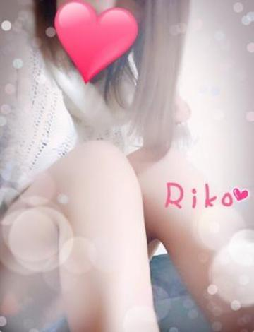 「花粉症(つω-`).。oO」03/17(金) 14:41 | Riko(りこ)の写メ・風俗動画