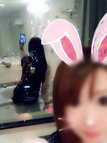「★楽しみ★」01/13(日) 16:35 | 愛染 こゆきの写メ・風俗動画