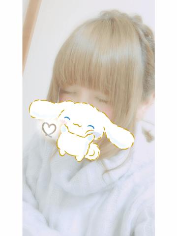 「おれい」01/13(日) 16:42 | 新人りおの写メ・風俗動画
