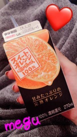 「大好き?」01/13(日) 18:06   めぐの写メ・風俗動画