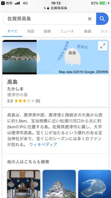 「ここの」01/13日(日) 19:16 | ハスナの写メ・風俗動画