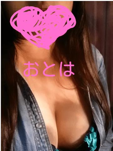 「(*´艸`*)」01/13(日) 19:59 | おとはの写メ・風俗動画