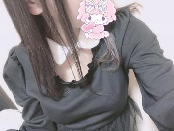 うらら「出勤中」01/13(日) 20:13 | うららの写メ・風俗動画