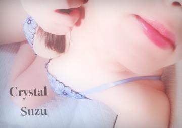 「シーガルのお兄さんへ♡」01/13日(日) 22:55 | すずの写メ・風俗動画