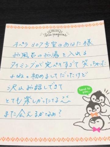 「1/3 お礼ヽ(。・ω・。)ノ」01/14(月) 01:07 | さなの写メ・風俗動画