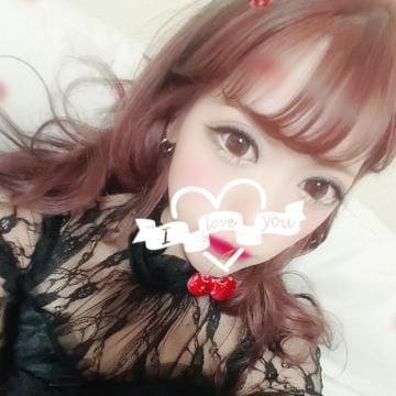 「お礼?ご自宅のお兄さん?」01/14(月) 02:15 | YUKINAの写メ・風俗動画