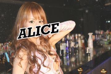 「またソファー寝落ち」01/14(月) 07:15 | ALICEの写メ・風俗動画