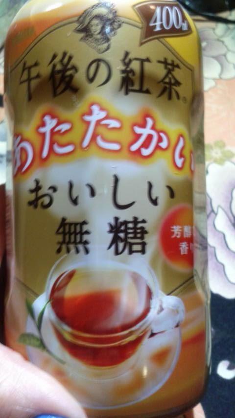 りな「☆☆☆」01/14(月) 07:35 | りなの写メ・風俗動画