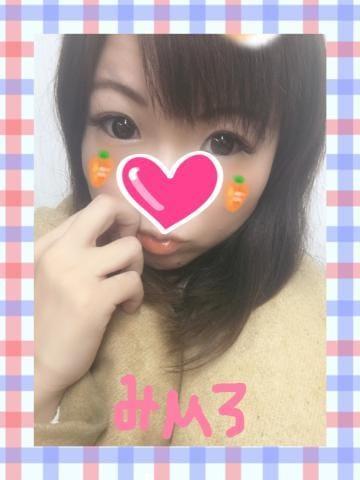 「ちょと」01/14(月) 10:06 | みひろの写メ・風俗動画
