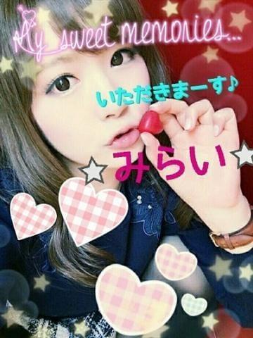 「こんにちは♡」01/14(月) 12:00 | みらいの写メ・風俗動画